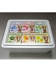 SFV生産農場 建石農園「アレルギーフリー☆みんなのアイス (6個)」 -クール冷凍-