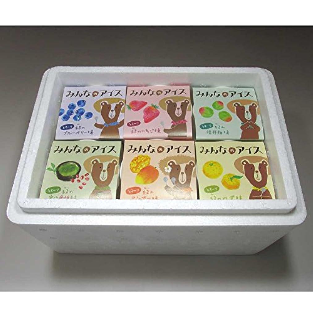 交流する精査市民SFV生産農場 建石農園「アレルギーフリー☆みんなのアイス (6個)」 -クール冷凍-