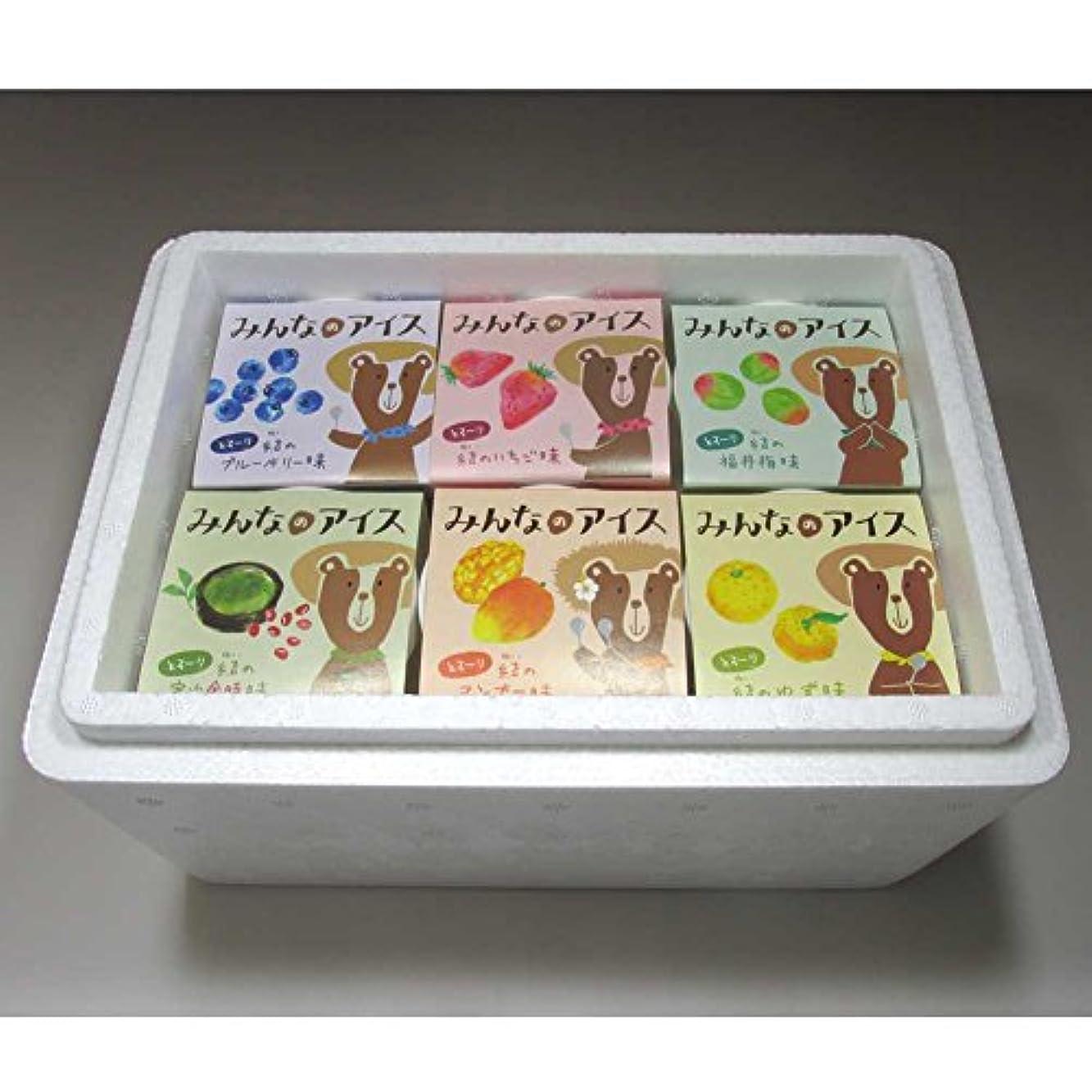 一時停止ランダム骨の折れるSFV生産農場 建石農園「アレルギーフリー☆みんなのアイス (6個)」 -クール冷凍-