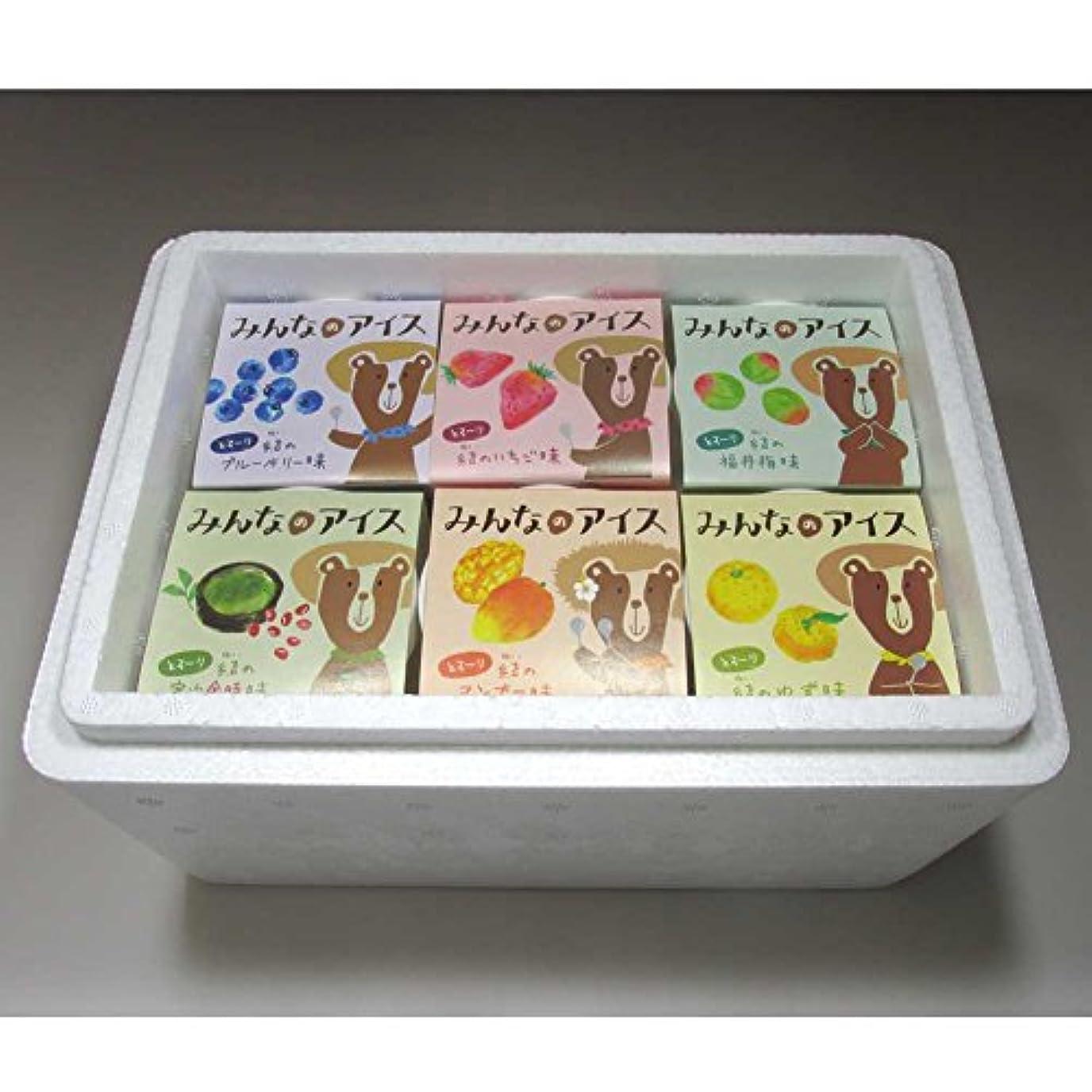 圧縮された縁取り戻すSFV生産農場 建石農園「アレルギーフリー☆みんなのアイス (6個)」 -クール冷凍-