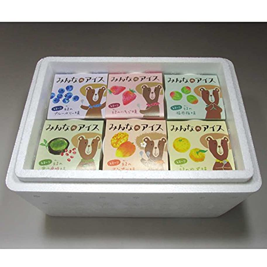 甘いワックスレジSFV生産農場 建石農園「アレルギーフリー☆みんなのアイス (6個)」 -クール冷凍-