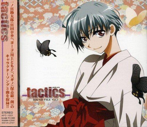 tactics サウンドトラック&キャラクターソングス Vol.1