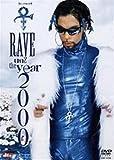 レイヴ・アン・2・ザ・イヤー 2000 [DVD] 画像