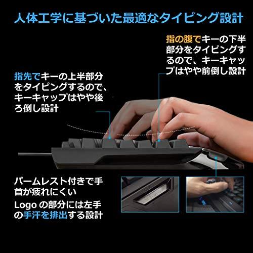『Logicool G ゲーミングキーボード G910r ブラック メカニカルキーボード タクタイル 日本語配列 RGB パームレスト G910 Spectrum 国内正規品 2年間メーカー保証』の4枚目の画像