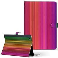 d-01h Huawei ファーウェイ dtab ディータブ タブレット 手帳型 タブレットケース タブレットカバー カバー レザー ケース 手帳タイプ フリップ ダイアリー 二つ折り チェック・ボーダー レインボー ストライプ d01h-007235-tb