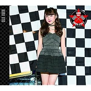 キャノンボール / 青い赤(【CDのみ】伊藤貴璃ソロジャケット盤)