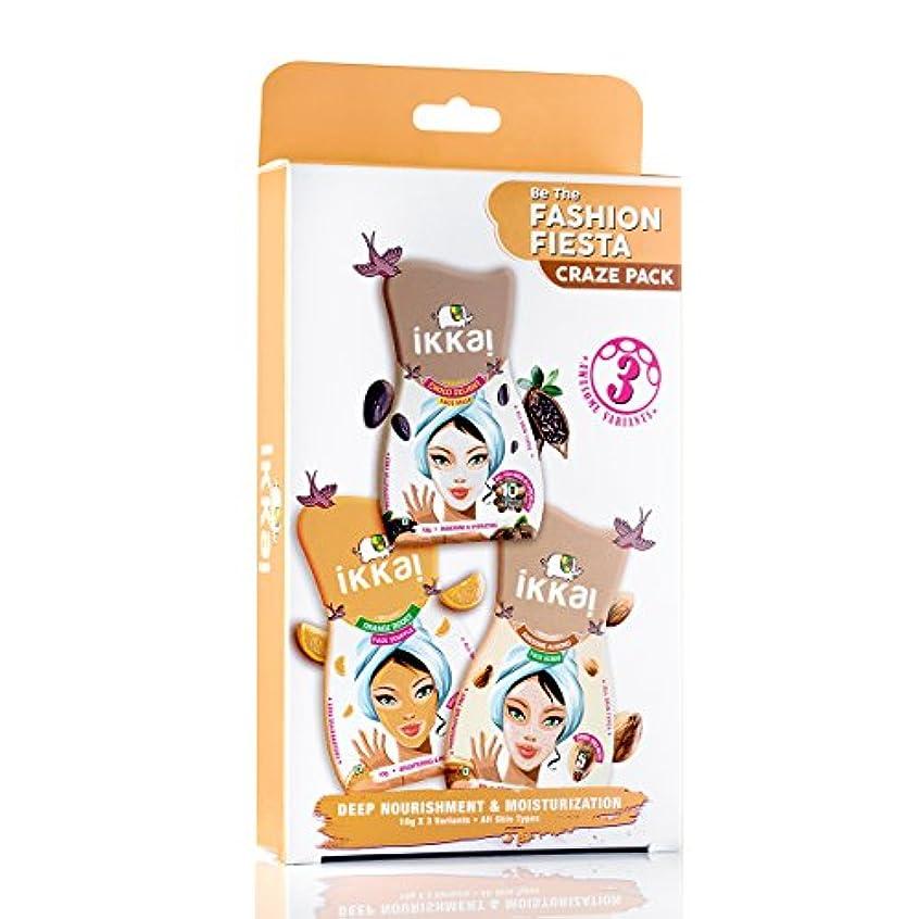 文化と組む不合格Ikkai by Lotus Herbals Fashion Fiesta Craze Pack (1 Face Mask, 1 Face Scrub and 1 Face Souffle)