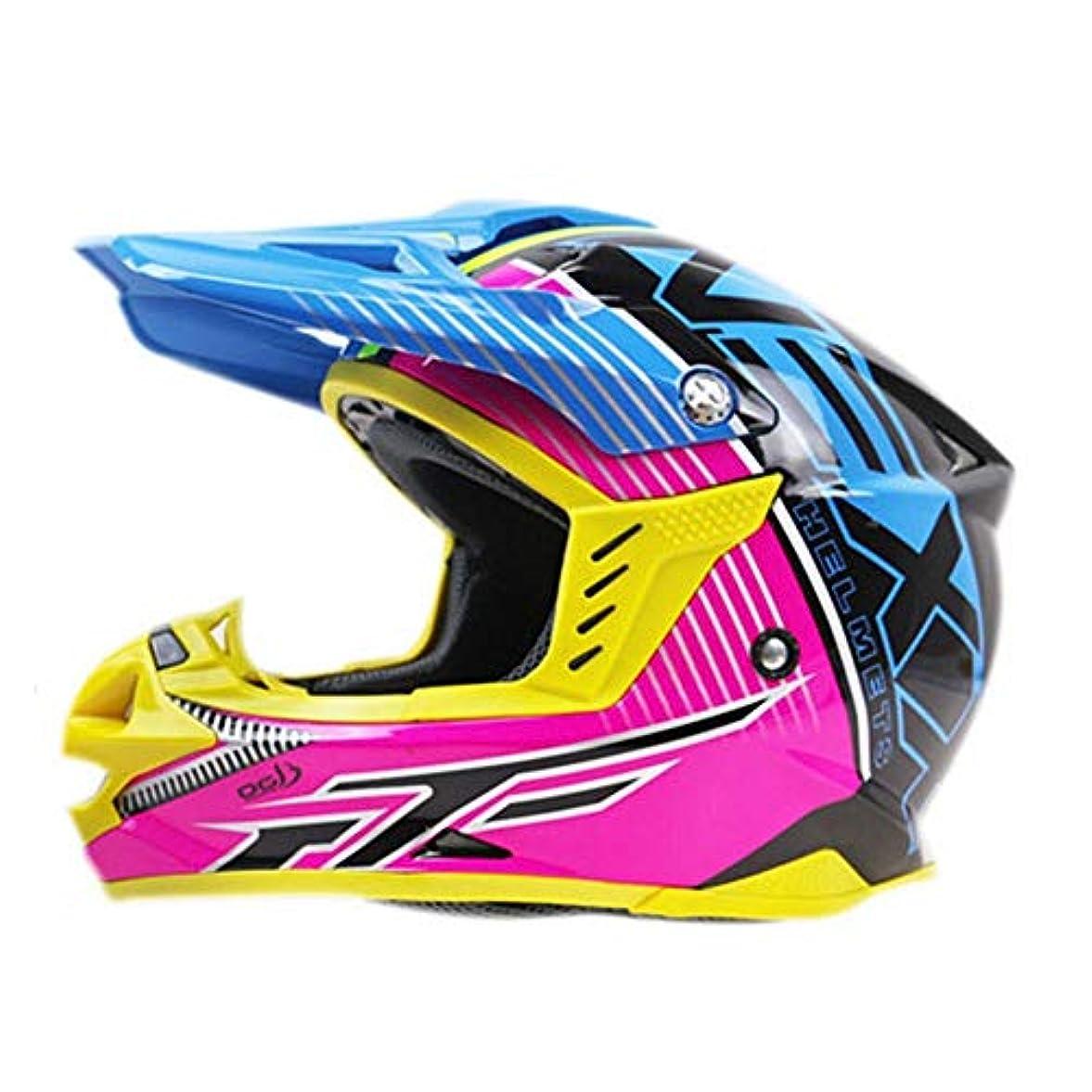 緩む利益浮くTOMSSL高品質 フルフェイスモトクロスヘルメット高速道路オフロードレーシングヘルメットプロのモトクロスレース用ヘルメット安全ヘルメットダウンヒル - 、赤、黄、青 - 大 TOMSSL高品質 (Size : M)