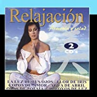 Relajaci?n - Relaxation【CD】 [並行輸入品]