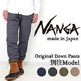 (ナンガ)NANGA nanga-002 DOWN PANTS/ アウトドア メンズ 登山 ファッション 男性用 コンパクト 防寒 バイク 自転車 インナー 防寒着 雪国 雪かき