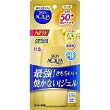 スキンアクア (SKIN AQUA) UV スーパー モイスチャージェル 最強ゴールドUV 日焼け止め 無香料 110g SPF50+ / PA++++ 猛暑でもべたつかない気持ちいい化粧水ジェルUV