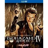 バイオハザードIV アフターライフ ブルーレイ&DVDセット
