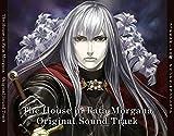 ファタモルガーナの館 Original Sound Track 新装版