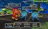 ドラゴンクエストVII エデンの戦士たち - 3DS 画像