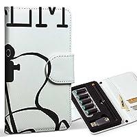 スマコレ ploom TECH プルームテック 専用 レザーケース 手帳型 タバコ ケース カバー 合皮 ケース カバー 収納 プルームケース デザイン 革 カメラ ビデオ 写真 011123