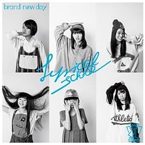 brand new day(初回限定盤A)(DVD付)