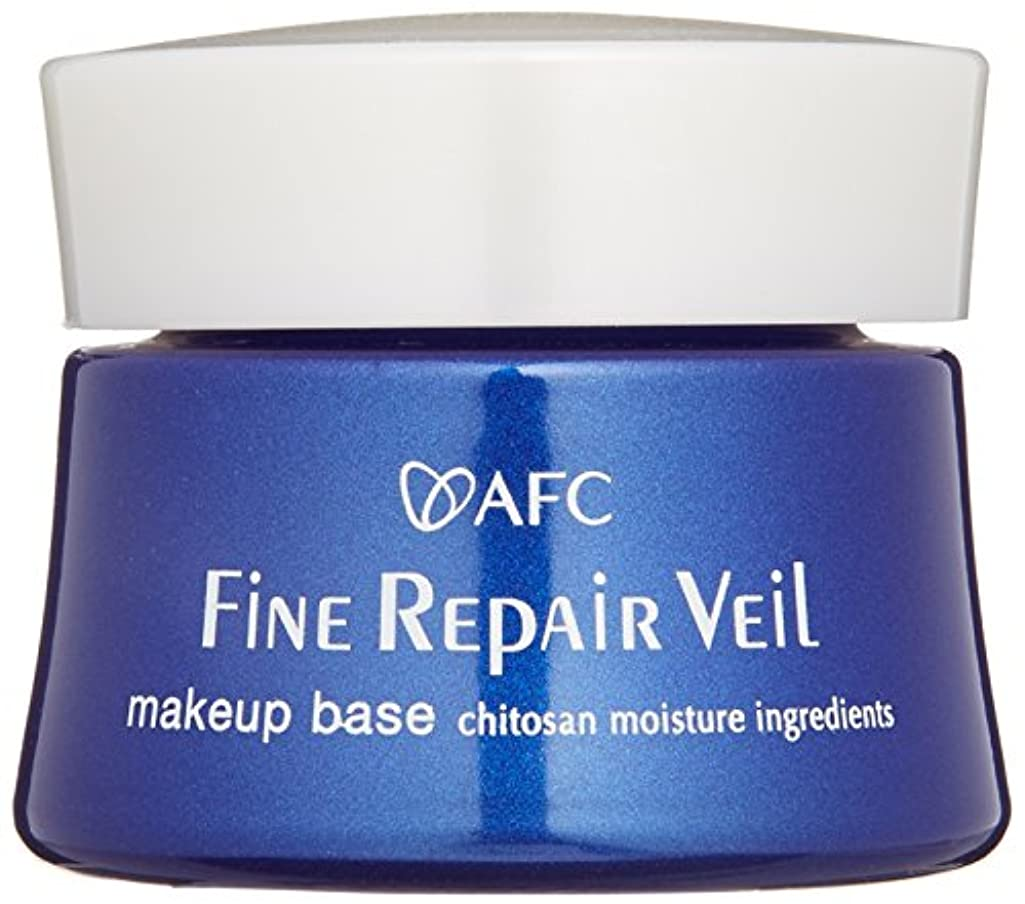 FiNE REPAiR Veil(ファイン リペアベール)