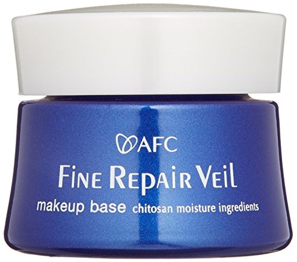 許可する番目適用するFiNE REPAiR Veil(ファイン リペアベール)