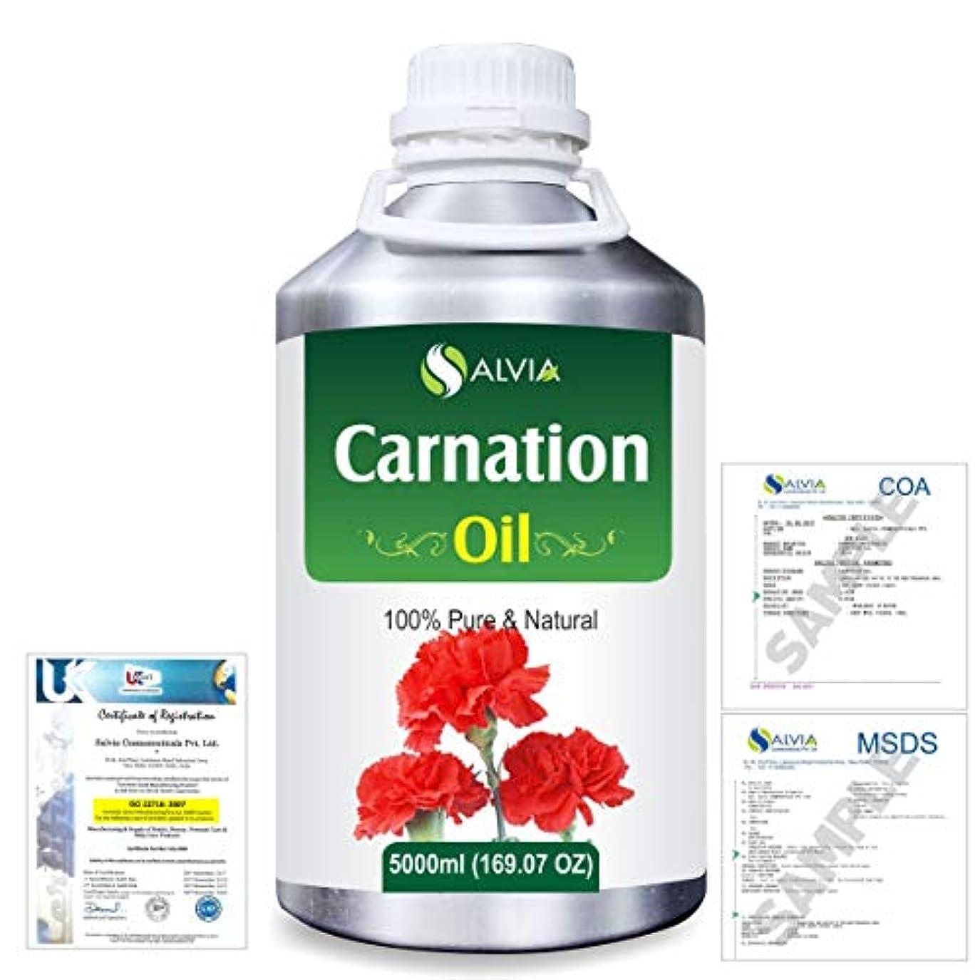 ほめる安全でないしてはいけないCarnation (Dianthus caryophyllus) 100% Natural Pure Essential Oil 5000ml/169fl.oz.