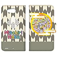 みっちりねこ Qua phone PX LGV33 ケース 手帳型 プリント手帳 みっちり着物D (mt-004) カード収納 スタンド機能 WN-LC382913-L