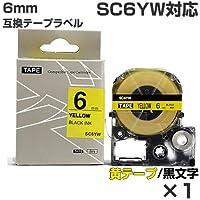 SC6Y (6mm幅 黒文字/黄テープ) 互換テープカートリッジ