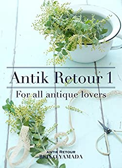 [Reiko Yamada]のFor all antique lovers