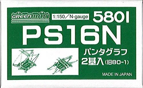 Nゲージ 5801 PS16N (2基) (パンタグラフ)
