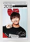 防弾少年団(BTS/バンタンソニョンダン)V 2018.2019年 2年分 卓上カレンダー