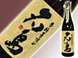 名島 (なじま) 25度 1800ml【福岡県 花の露】