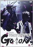 私立荒磯高等学校生徒会執行部+WILD ADAPTER LIVE DVD GO×ON[DVD]