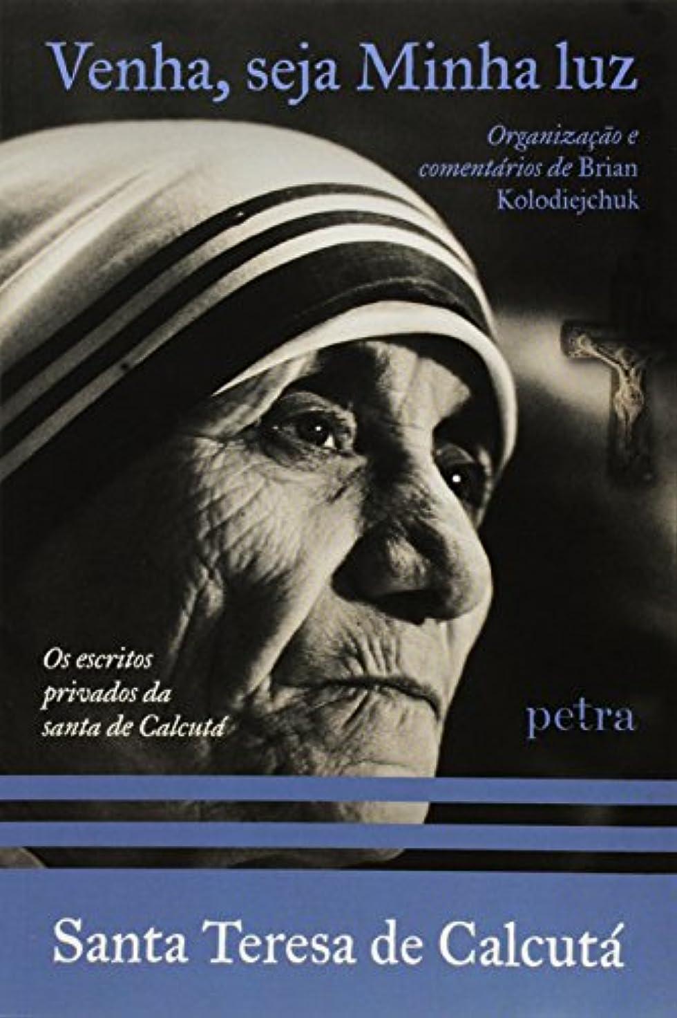 誠実決めます迫害するVenha, Seja Minha Luz