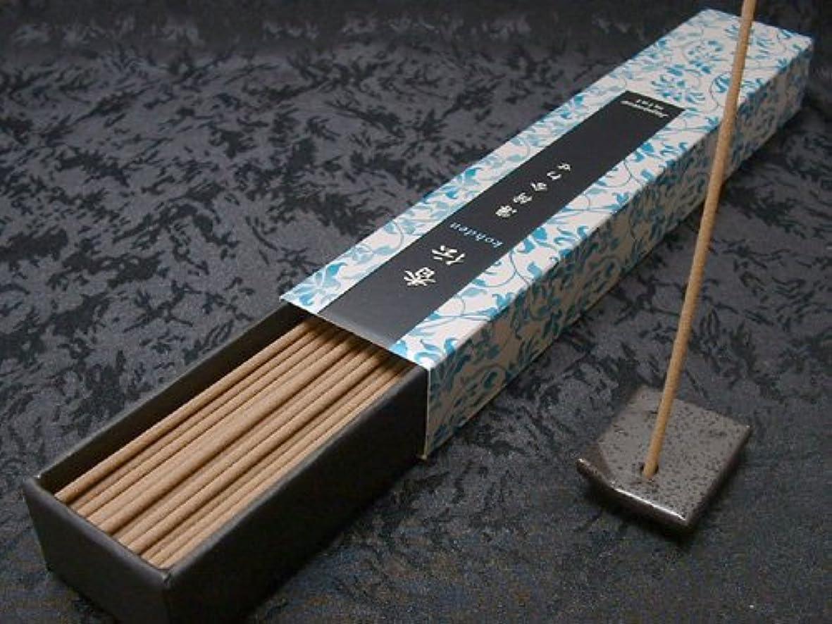石のフォーカス有名日本香堂のお香 香伝 薄荷合わせ