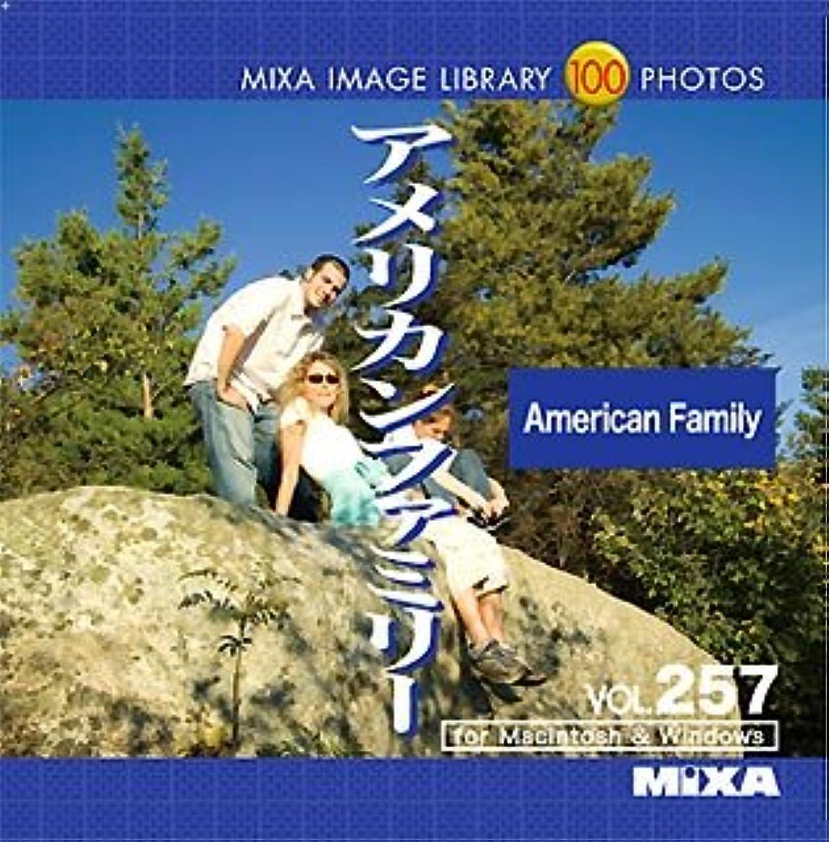 クルーズ出血黒くするMIXA IMAGE LIBRARY Vol.257 アメリカンファミリー
