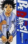 BE BLUES! ~青になれ~ 第3巻