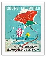 世界を一周 - トビ - パン・アメリカン航空経由 - ビンテージな航空会社のポスター によって作成された ドン・キングマン c.1960s - キャンバスアート - 51cm x 66cm キャンバスアート(ロール)