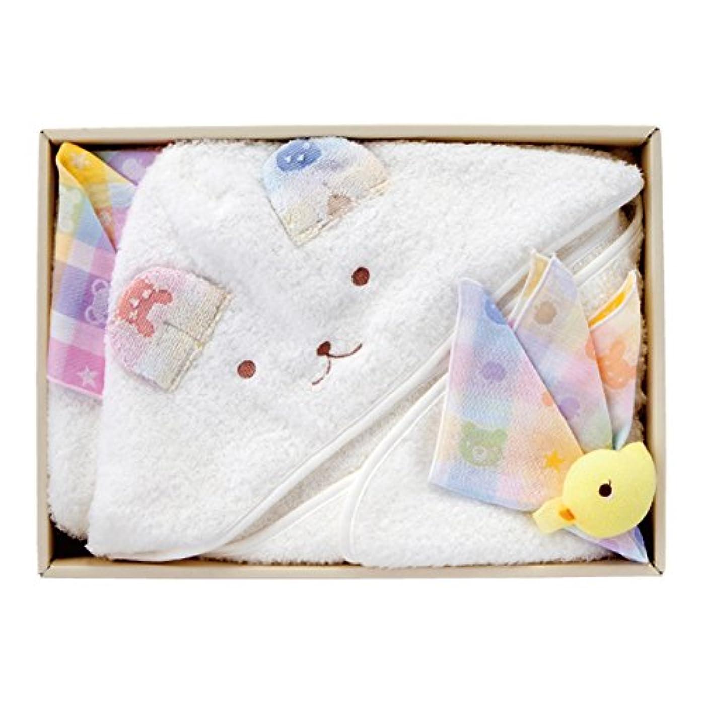ほうきピースファン赤ちゃんの城 ギフトセット カラフル バスタオルローブ オフホワイト