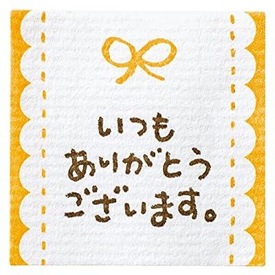 メッセージシール リボン いつもありがとう オレンジ (60枚) MSR-3S