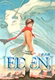 EDEN(9) (アフタヌーンコミックス)