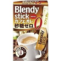 AGF ブレンディ スティック カフェオレ砂糖ゼロ 10本