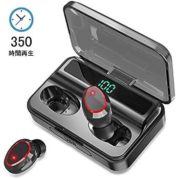 【令和モデル LEDディスプレイ 】Bluetooth イヤホン イヤレス イヤホン IPX7防水 Hi-Fi高音質 AAC対応 LEDディスプレイ電量表示 最新bluetooth 5.0第2世代+EDR 完全ワイヤレス イヤホン ブルートゥース イヤホン 両耳 左右分離型 自動ON/OFF ボリューム調節可能 自動ペアリング 音量調節 両耳通話 Siri対応 PSE&技適認証済み Siri対応 iPhone/iPad/Android適用