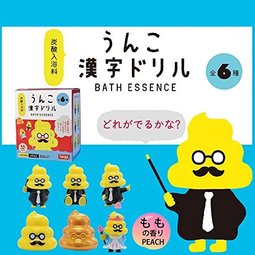パウダー中に同種のうんこ漢字ドリル 炭酸入浴料 6個1セット 入浴剤