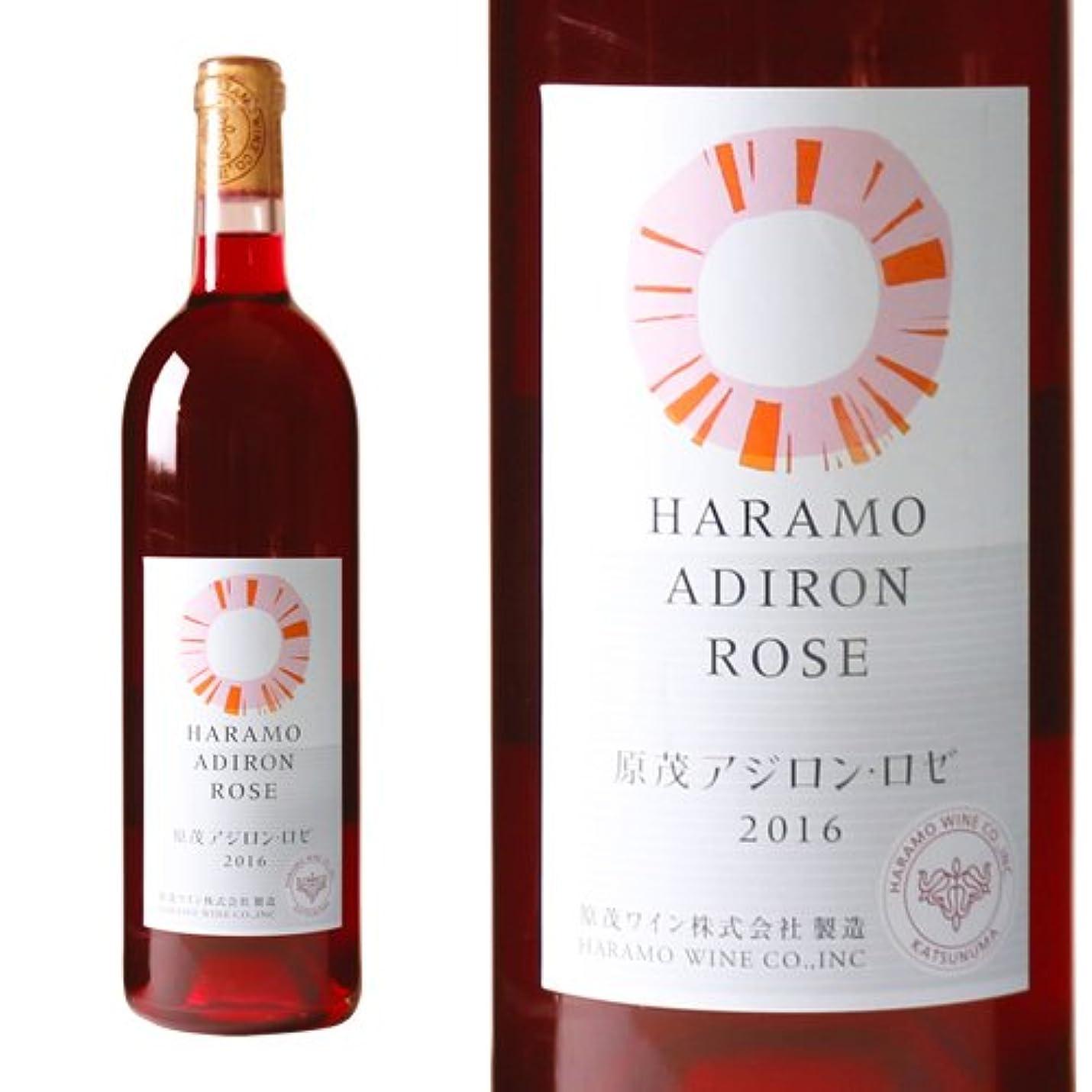 フィットネスその間正確山梨ワイン ロゼ 甘口 アジロンダック 原茂ワイン ハラモアジロンロゼ