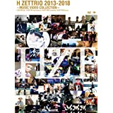 H ZETTRIO 2013 – 2018 ~MUSIC VIDEO COLLECTION~