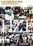 H ZETTRIO 2013 – 2018 ~MUSIC VIDEO COLLECTION~ [DVD] 画像