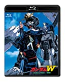 新機動戦記ガンダムW Endless Waltz 特別篇[Blu-ray/ブルーレイ]