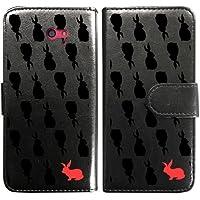 sslink arrows M02 / RM02 アローズ 手帳型 ブラック ケース うさぎ総柄(ブラック) ウサギ ラビット ダイアリータイプ 横開き カード収納 フリップ カバー
