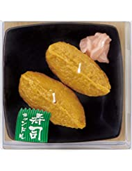 いなり寿司キャンドル ガリ付