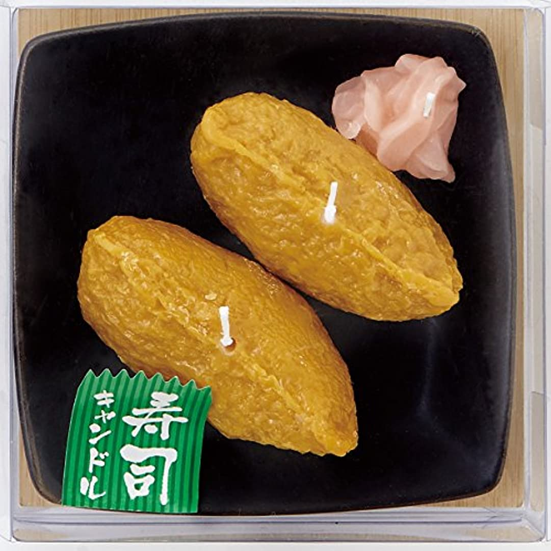 カフェ誇大妄想爆風いなり寿司キャンドル ガリ付