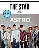 THE STAR[日本版]VOL.4
