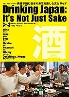 ドリンキング・ジャパン【英日対照】英語で読む日本のお酒を楽しむ文化ガイド